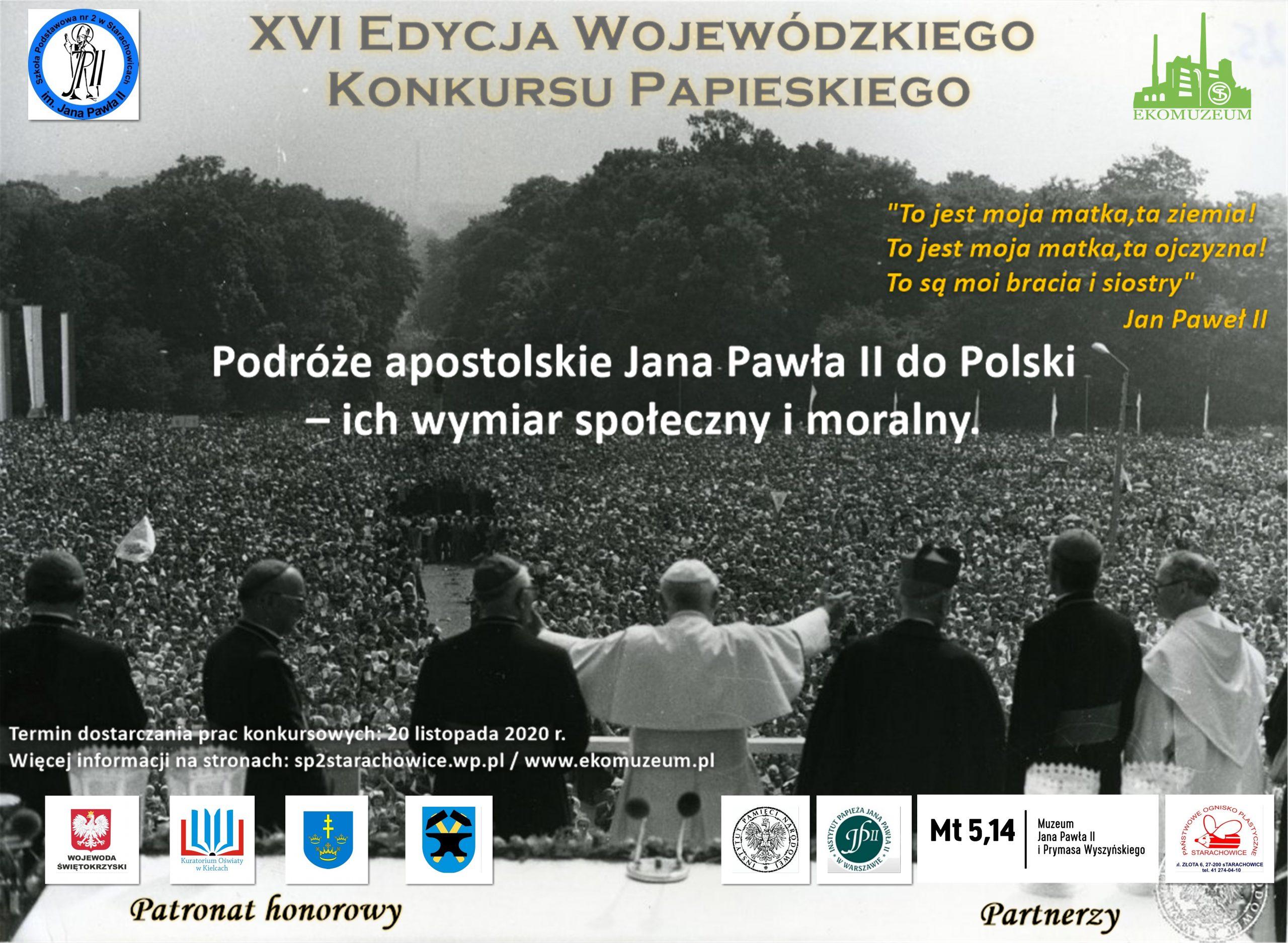 XVI edycja Konkursu Papieskiego